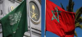 السعودية تجدد دعمها لسيادة المغرب على صحرائه
