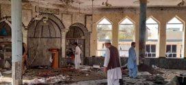 """""""داعش"""" يتبنى هجوما على مسجد في أفغانستان"""